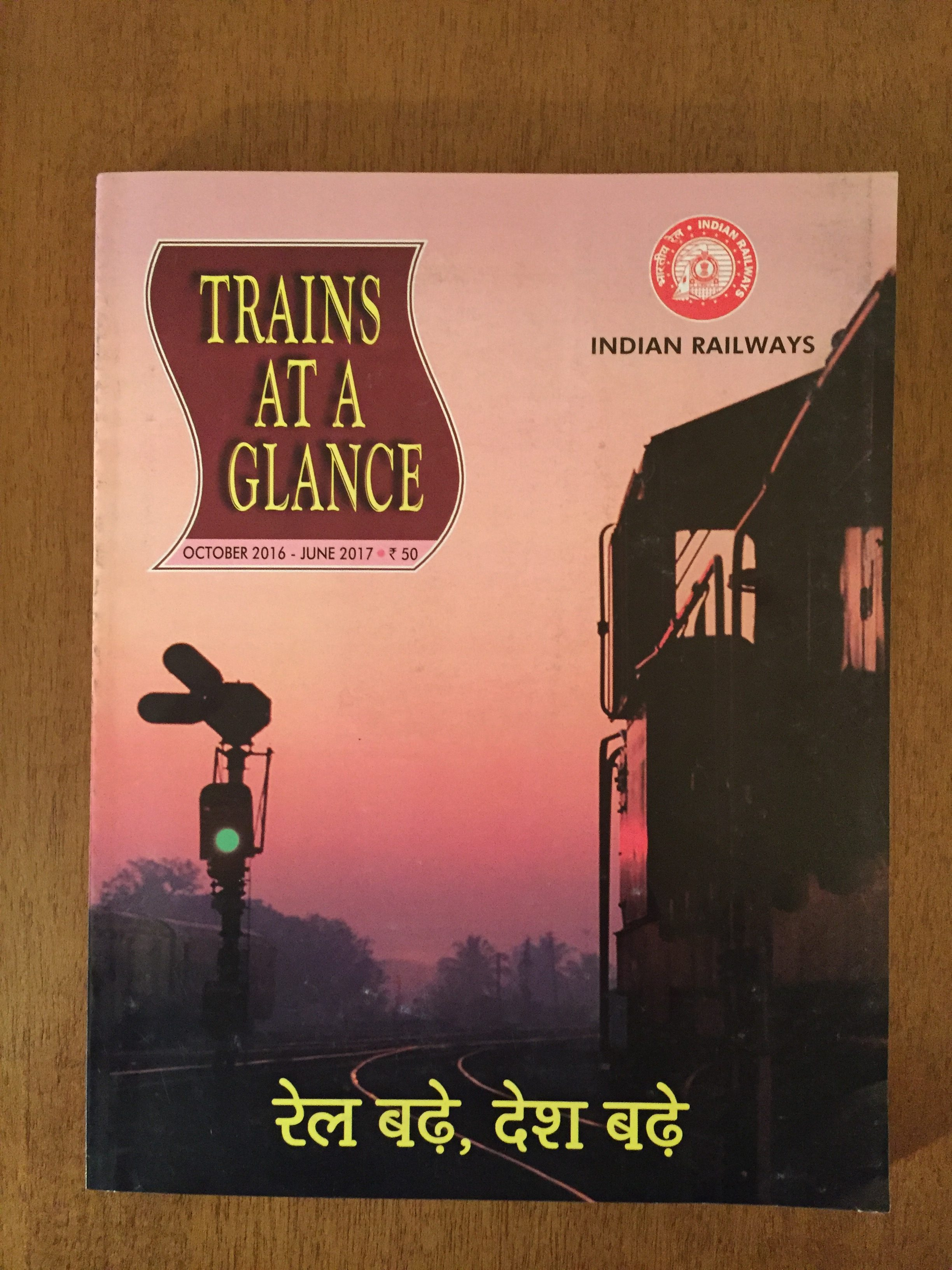 Trains At A Glance