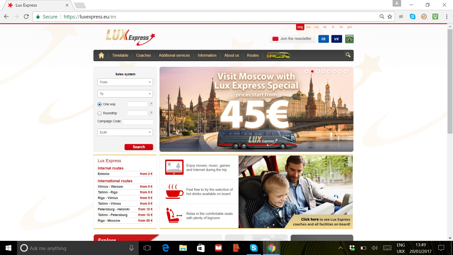 LUX Express Home Page