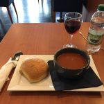 Stena Tomato Soup