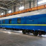 Ukrainian Railwaysv